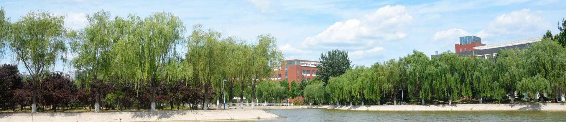 聊城大学材料科学与工程学院